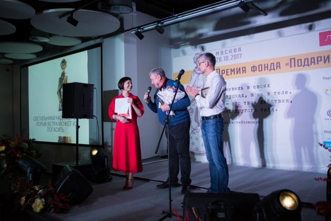 Фонд им. Анжелы Вавиловой — победитель в номинации «Качество жизни»