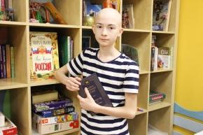 Пятнадцатилетний капитан из Саратова