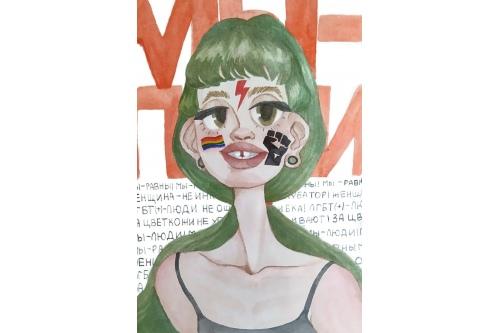 Девочка из манга с зелеными волосами, как у Кати