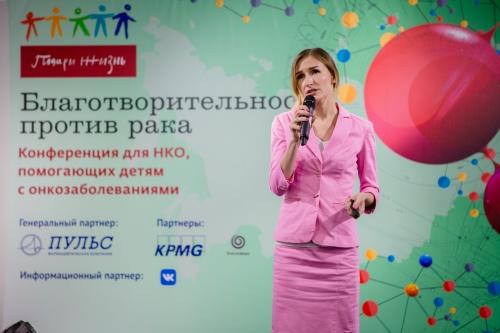 Презентация проекта фонда «Потерь нет» (г. Уфа), Айгуль Губачева