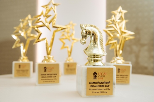 Награды первого турнира Legal Chess-2018