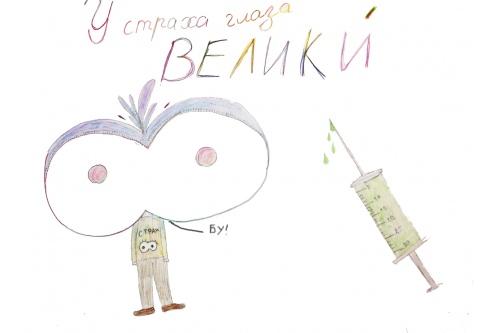 Рисунок: Валерия Рыбкина