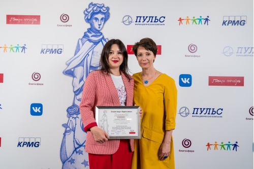 Чулпан Хаматова и Евгения Майорова, фонд Искорка (г. Челябинск)