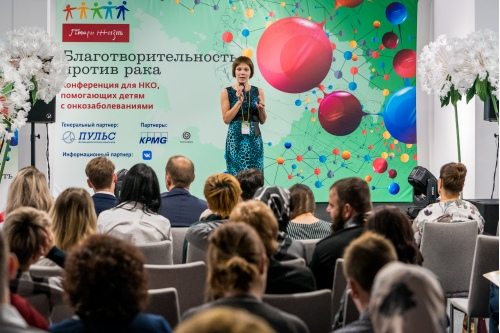 Презентация проекта фонда «Детям на здоровье» (г. Волгоград), Виктория Гермаш