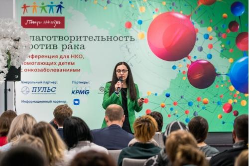 Презентация проекта фонда «Энби», Анастасия Захарова