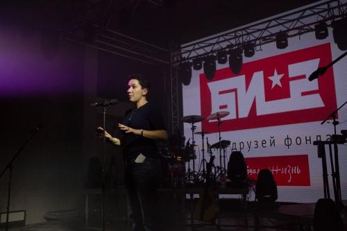 Екатерина Шергова, директор фонда