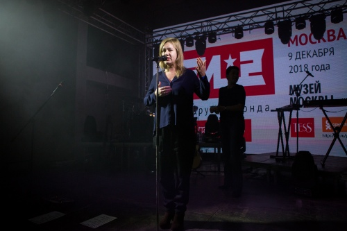 Алина Сапрыкина, директор Музея Москвы