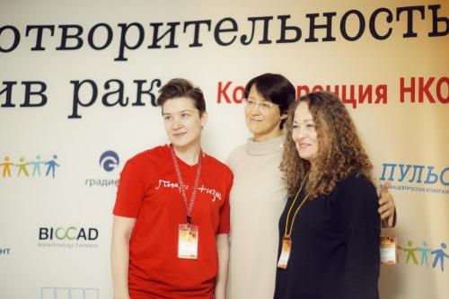 Елена Агапова, Екатерина Чистякова, Мария Петрова