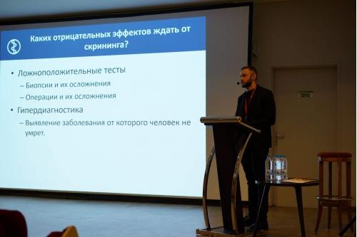 Лекция Антона Барчука