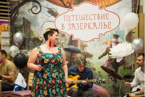 Марина Волкова и Джаз-бэнд