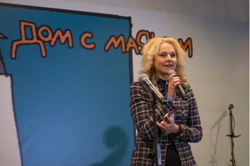 Татьяна Голикова, заместитель председателя Правительства Российской Федерации