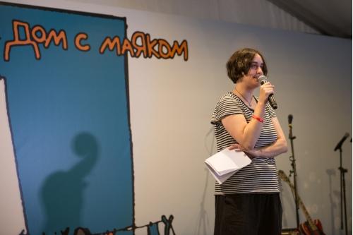 Лидия Мониава, соучредитель благотворительного фонда «Дом с маяком»