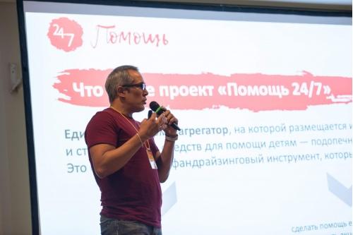 Презентация проекта «Помощь 24/7»