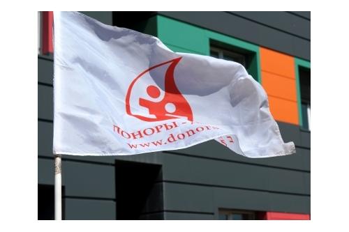 Флаг донорского движения