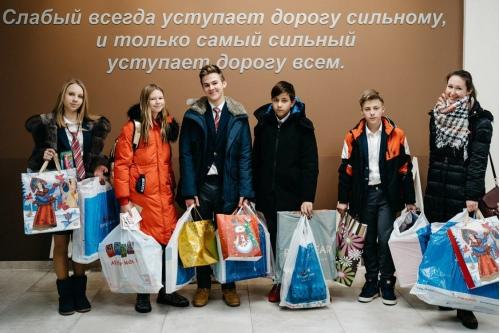 Гимназия им. Примакова собирает игрушки