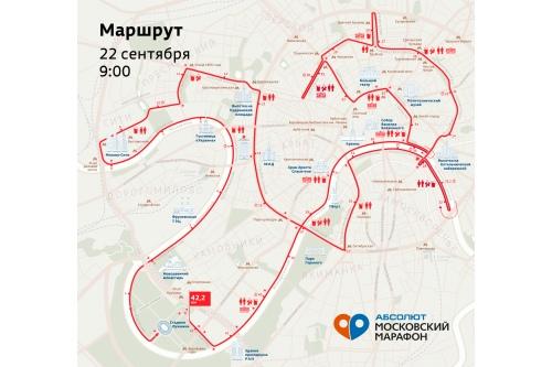 Маршрут московского марафона
