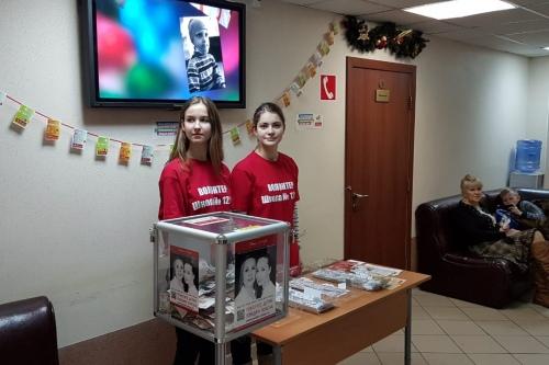 Волонтеры школы №1223 всегда готовы помочь