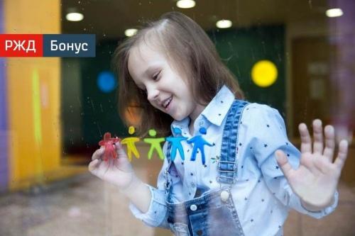 """Баллы Доброты - совместный проект РДЖ и фонда """"Подари Жизнь"""""""