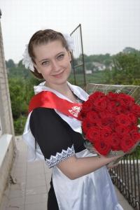 Настя Ващенко