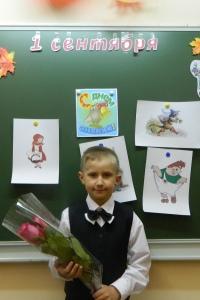 Савелий Лаптев