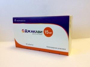 Препарат «Джакави» выпускается в форме таблеток