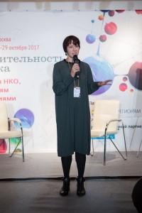 Екатерина Чистякова