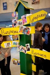 """Указатель на выставке 2012 года """"ПроСВЕТ"""""""