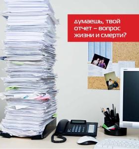 Помогать можно, не выходя из офиса!