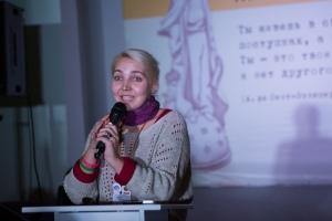 Презентация проекта центра «Верю в чудо»