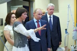 putin_i_novichkova.jpg
