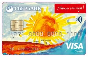 Карта Visa Сбербанк «Подари жизнь»